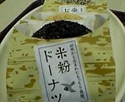 米粉BYミスド