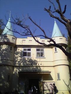 新井薬師の児童館